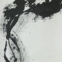 無為 Wu Wei (partie 1)  1780x970cm