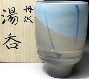 Uenaka's tamba yakimono work