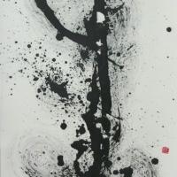 無為 Wu Wei (partie 2) 1780x970cm