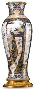 White and Gold Louis XVI Imari Porcelain Yakimono Vase