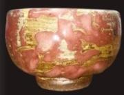Kinjo ceramic bowl